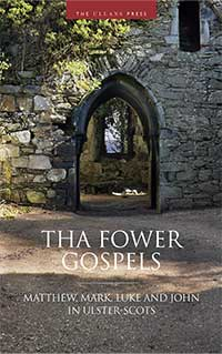 Tha Fower Gospels